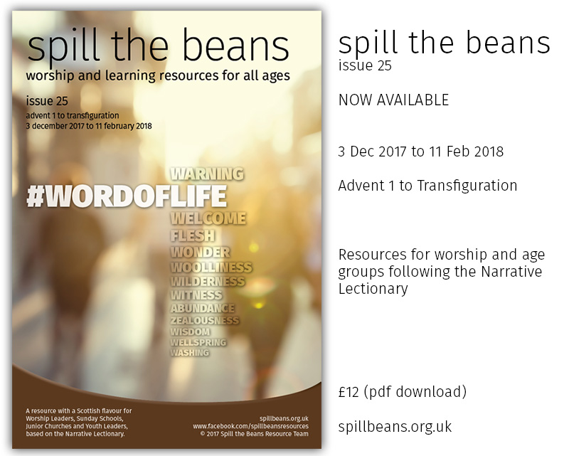 Spill the Beans Issue 25