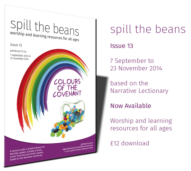 Spill the Beans Issue 13 Cover